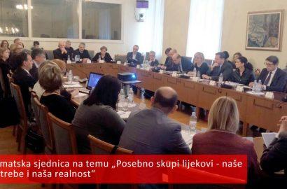 Održana sjednica odbora za zdravstvo i socijalnu politiku
